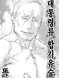 러시아 근육홍차 2권 맛도 보시겠어요?