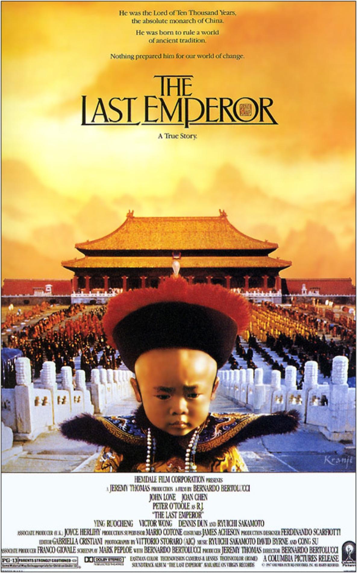 마지막 황제 , 1987