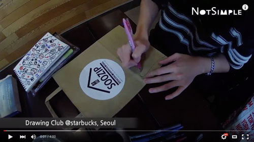 Drawing on a SOOZIP paper bag @Starbuc..