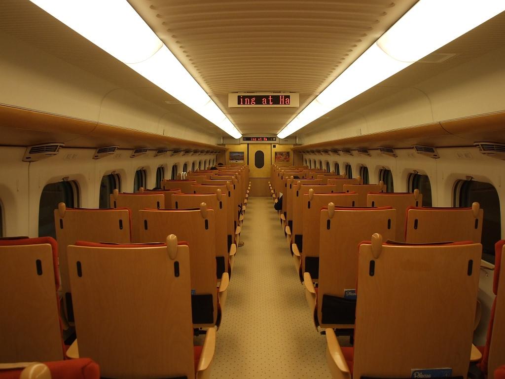 제5차 일본여행 3일차 (6) - 신칸센 츠바메의 금박..