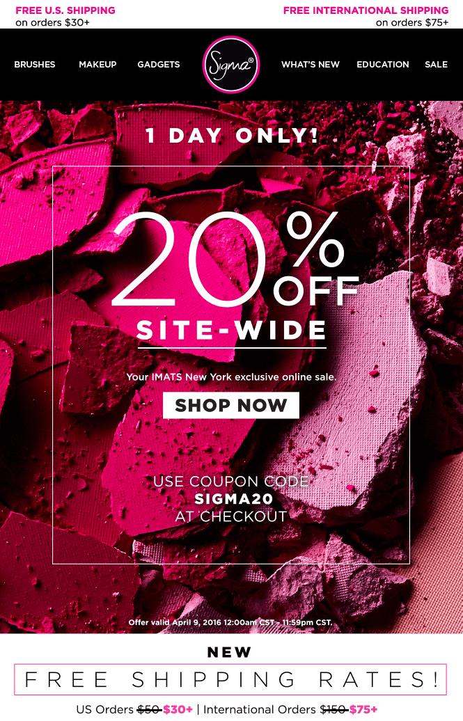 시그마 뷰티 Sigma Beauty 20% 할인 이벤트