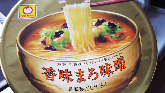 마루짱 세이멘 부드러운 맛의 미소 라멘 먹어봤다'ㅅ'