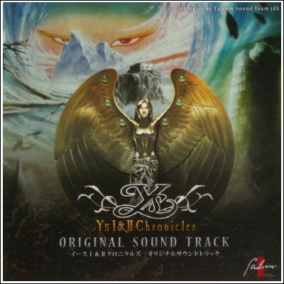 Ys I&II Chronicles - OVER DRIVE