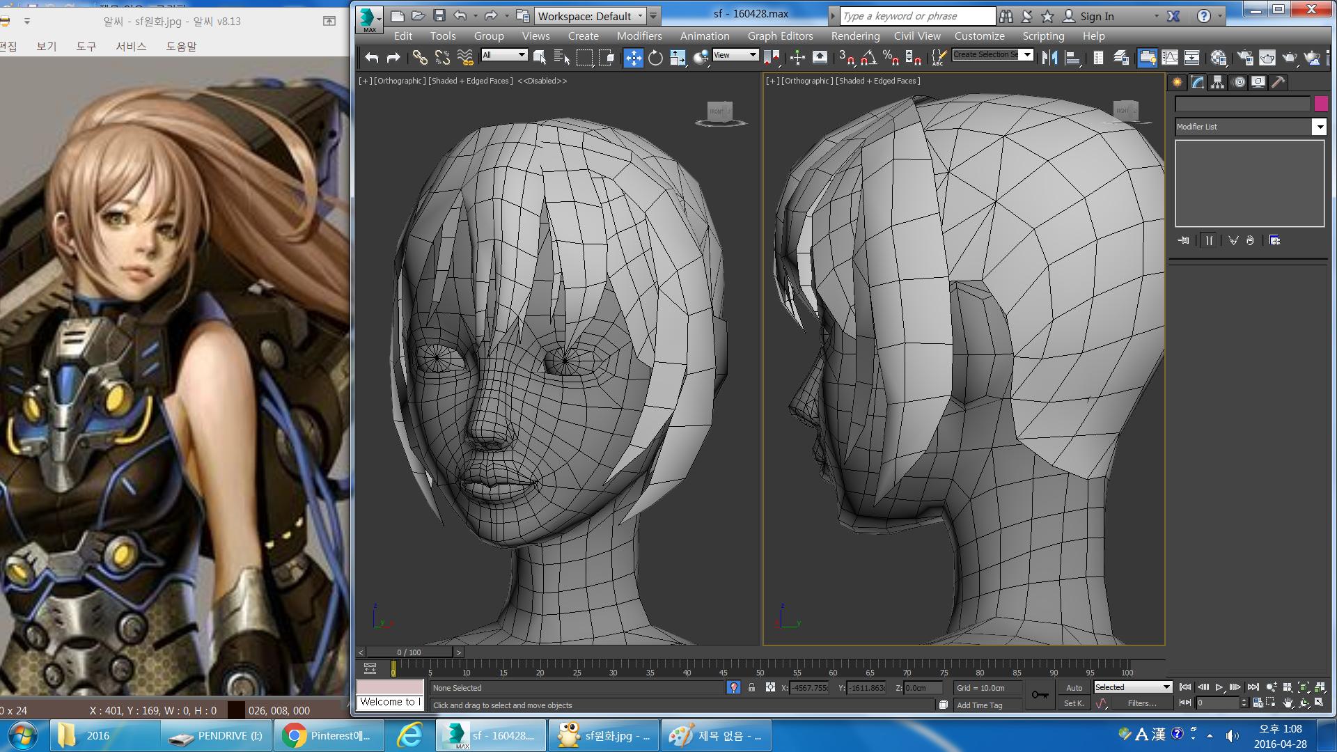 SF 캐릭터모델링 일지 - 머리카락2(160428)