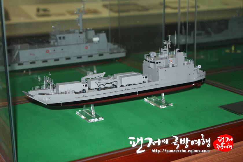 500톤급 신형 군수지원정(LCU) 물개급