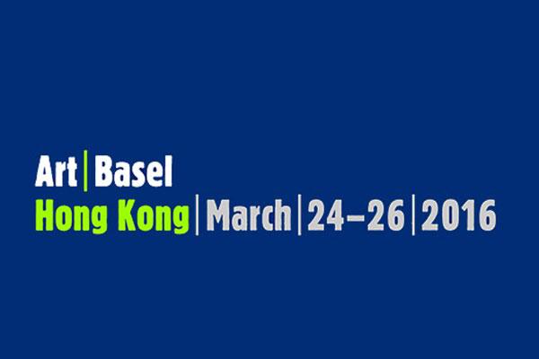 [2016년 3월 홍콩 아트바젤] 출발, 페더 빌딩 갤..