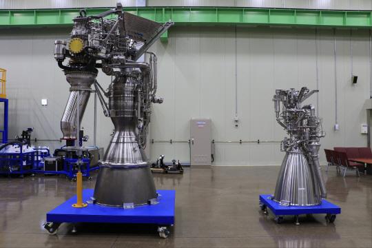 내년 말에 75톤급 + 7톤급 엔진 시험로켓 쏜데요