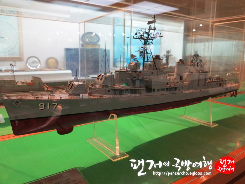DD-917 대구함, FFG-818 대구함 모형