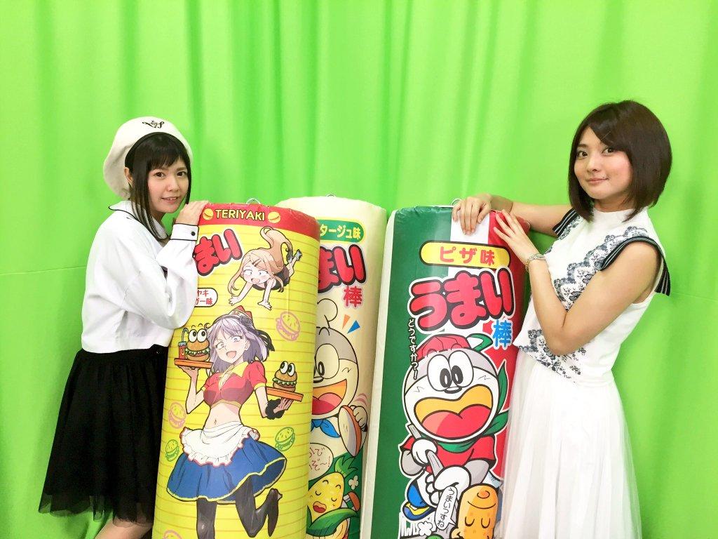 성우 타케타츠 아야나 & 누마쿠라 마나미씨의 사진..