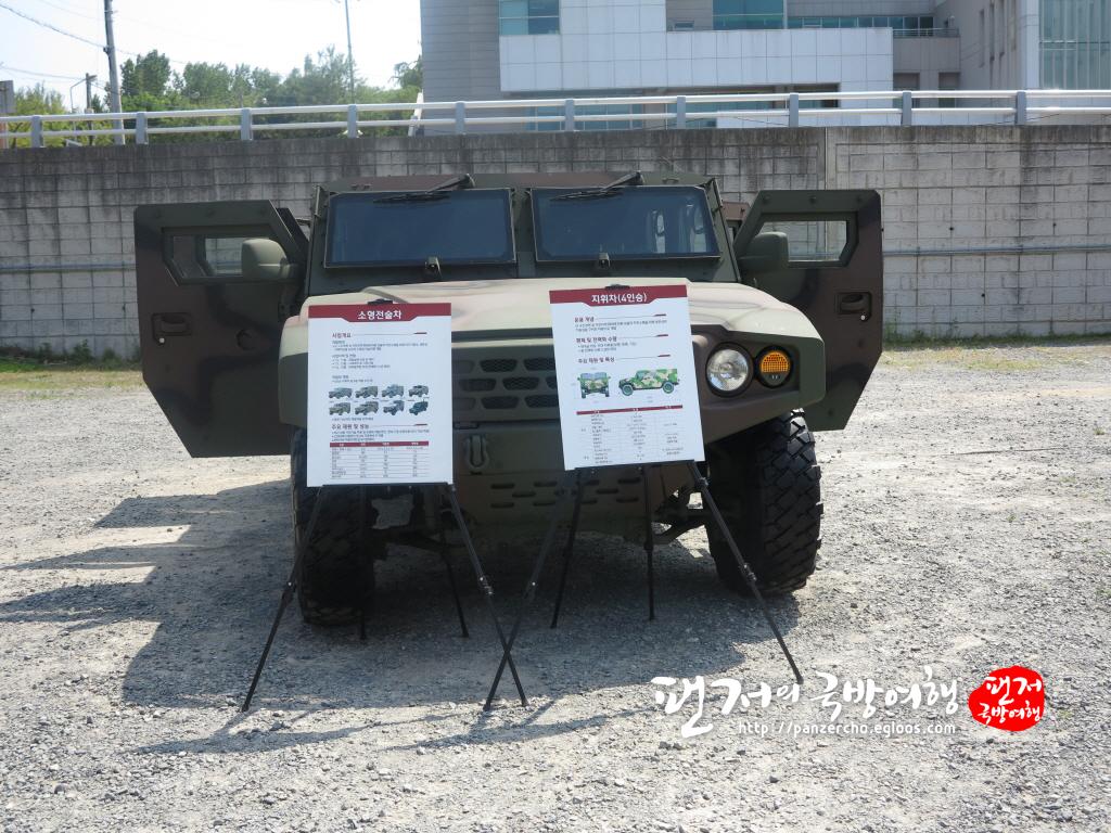 소형전술차량 K-151