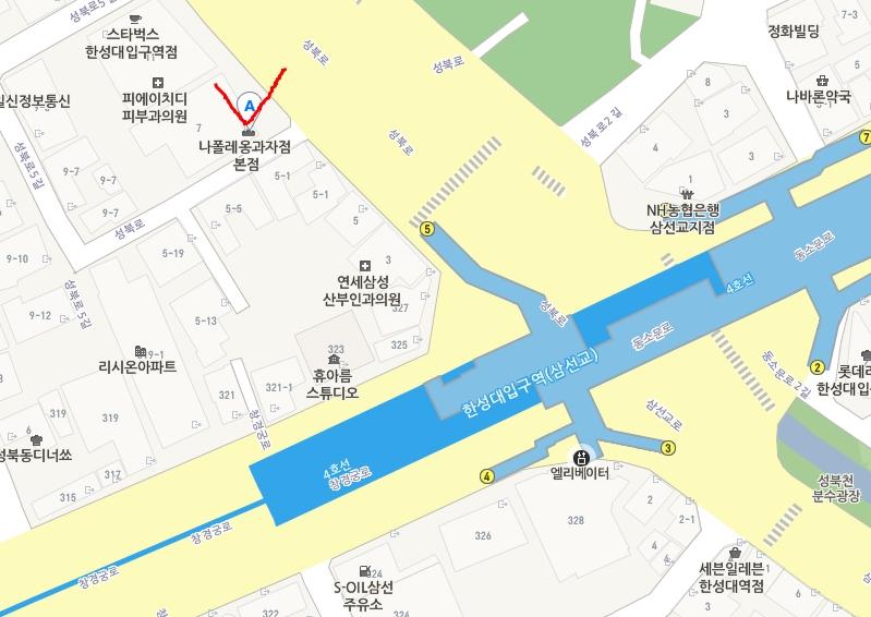 [대학로맛집/한성대제과점/서울3대빵집/한성대/..
