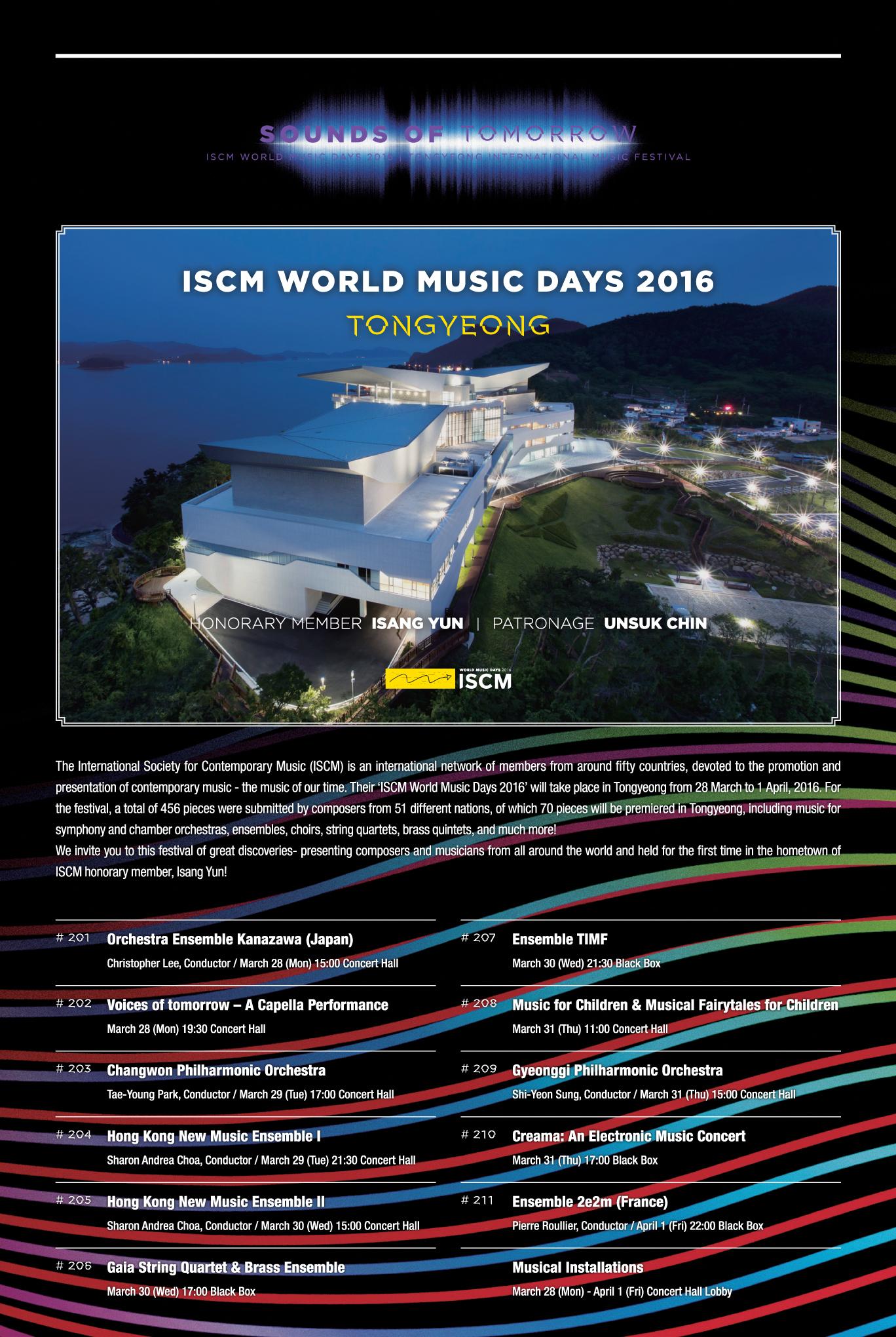 ISCM World Music Days 2016 TongYeong