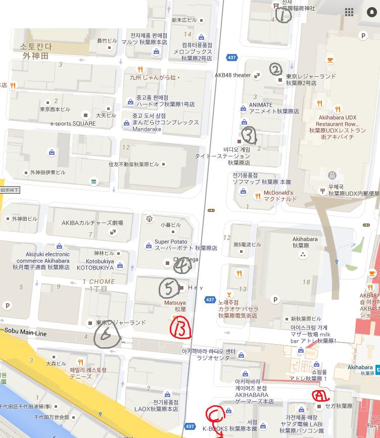 일본 게임센터(오락실) 정리 페이지 - 도쿄 아키..