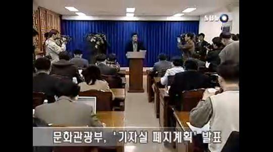 김노정권 언론탄압에 침묵했던 KBS, 이정현 비난..