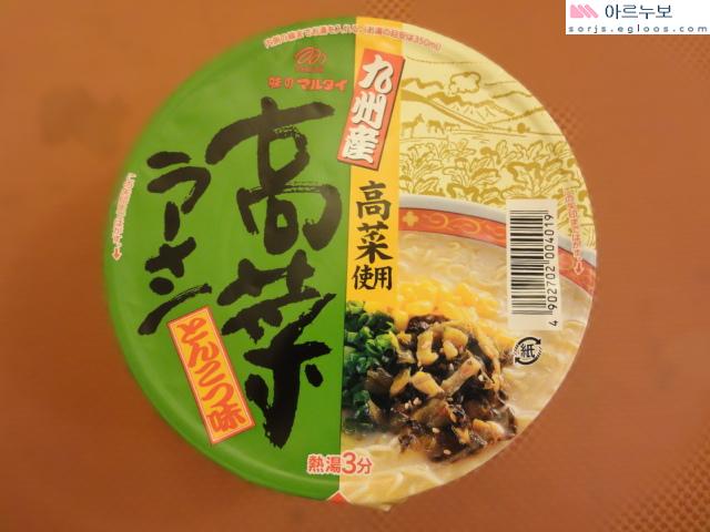 마루타이 컵라면 高菜ラーメン(갓라면)