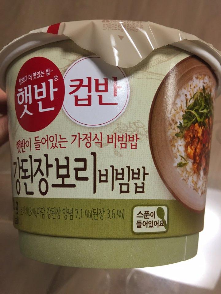 사랑에 빠져버린 햇반컵반 강된장 보리비빔밥