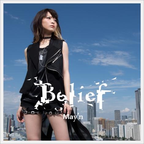 May'n 싱글 'Belief 'MV&쟈켓 사진을 공개. 애니..