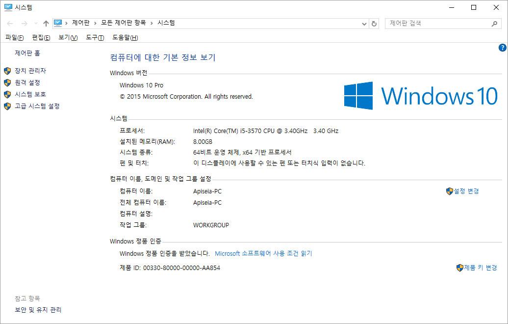 윈도우10으로 업그레이드 완료...