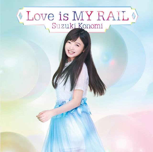 스즈키 코노미의 11번째 싱글 음반 관련 소식, 앙주..