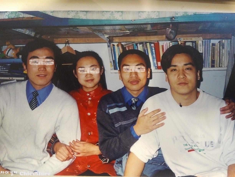 2000년도 중국대학생들과 찍은 사진한장