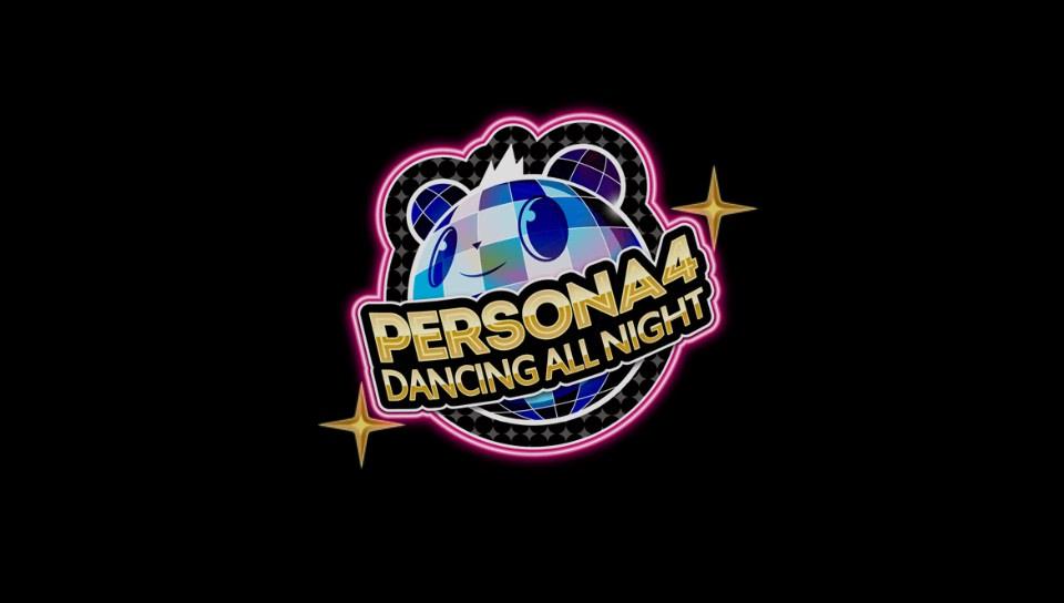 페르소나 4 댄싱 올 나이트