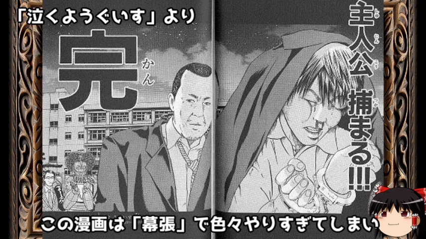 연재중단 만화의 마지막 페이지 모음 제2탄