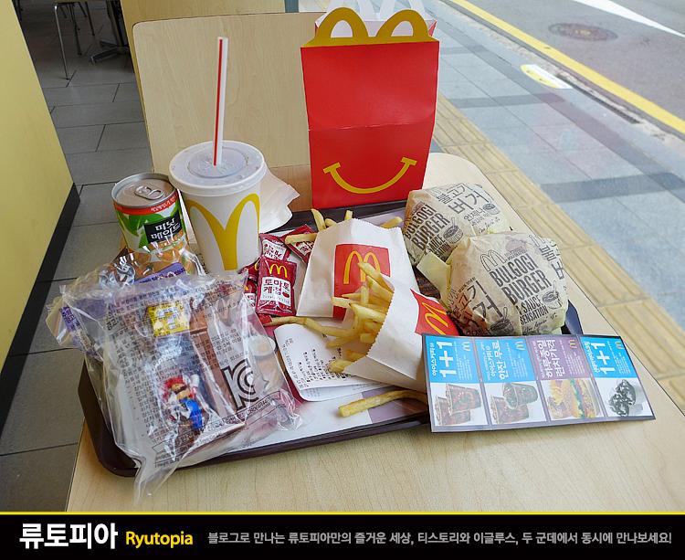 2016.8.10. 2016 맥도날드 해피밀 슈퍼마리오 토이.