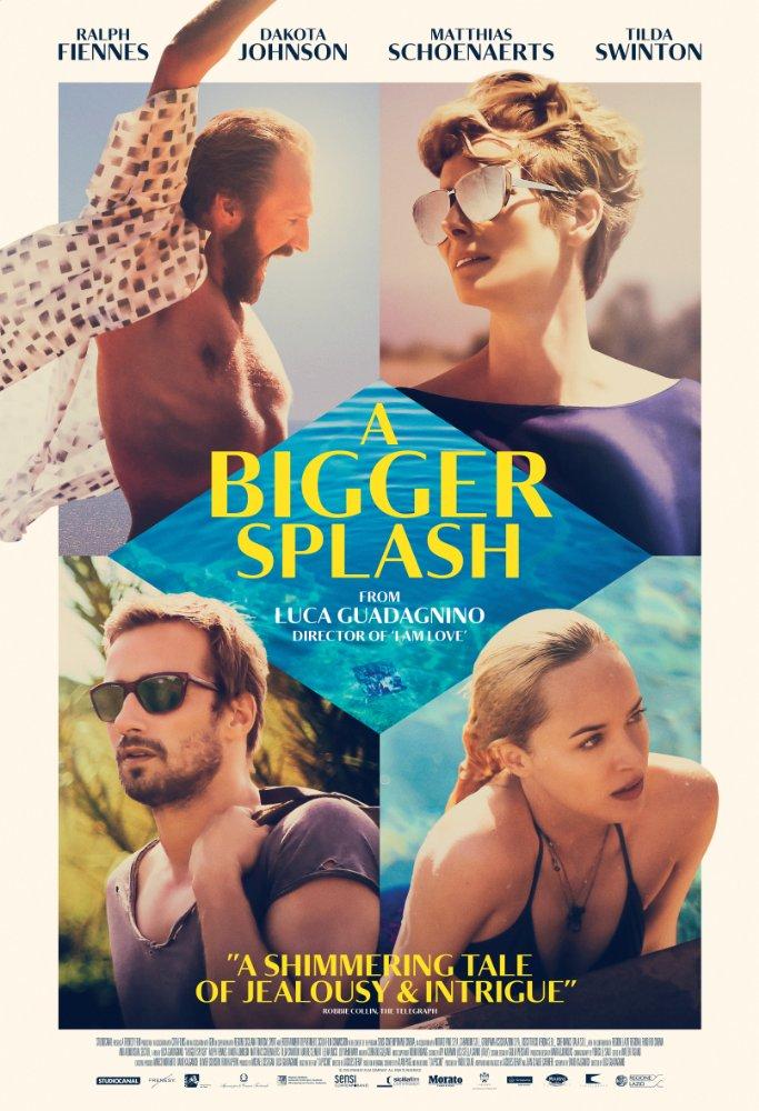 비거 스플래쉬 (A Bigger Splash, 2015)