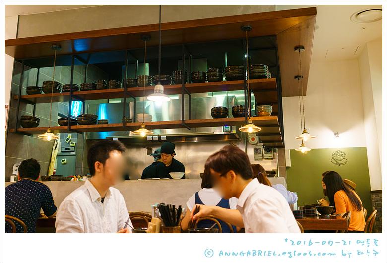 [영등포] 사케동, 홍대돈부리