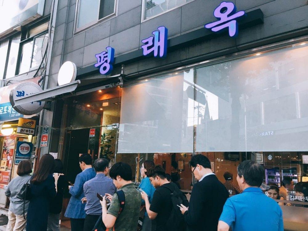 [서울 / 중구 - 저동] 평래옥 - 초계탕, 이북식만두