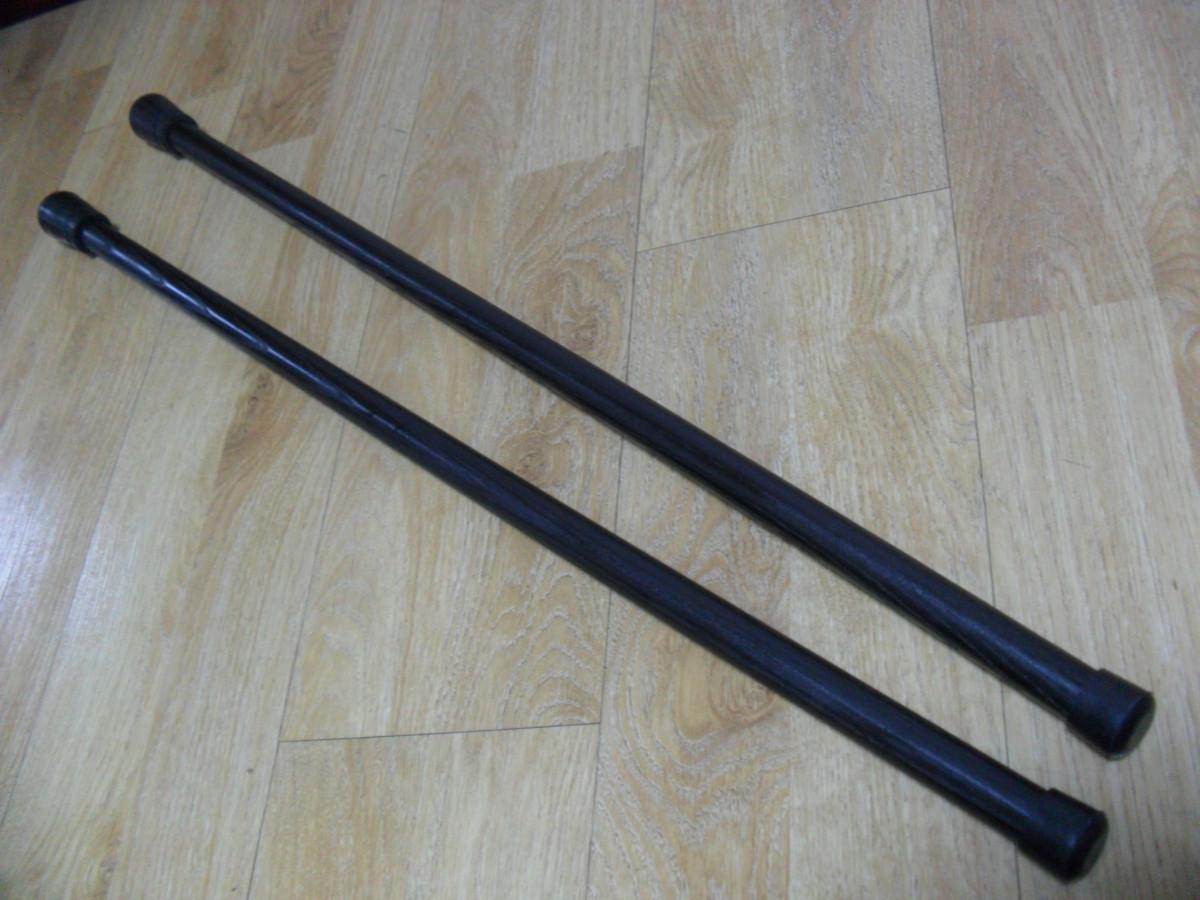 근대 지팡이 제작