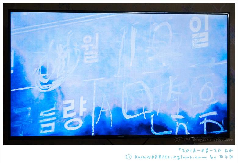 [삼성] 55인치 UHD 티비 지름과 문제점, UN55KU6250