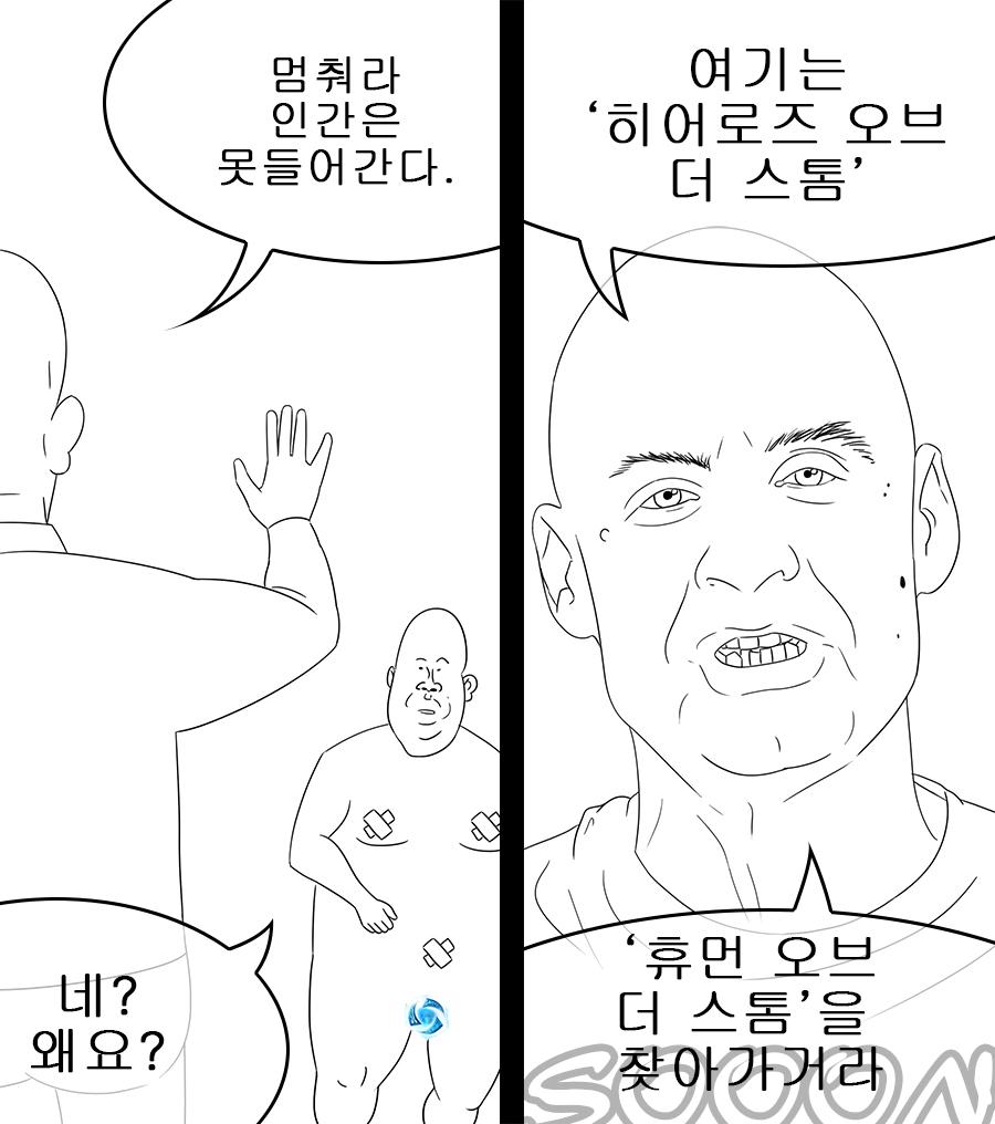 오늘짜 MVP black vs Tempo Storm 경기 요약