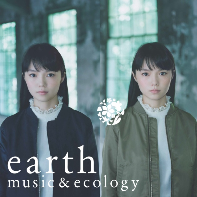 earth music & ecology (model : 미야자키 ..
