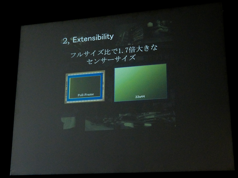 후지필름의 중형 카메라 GFX 관련 정보들이 나오네요