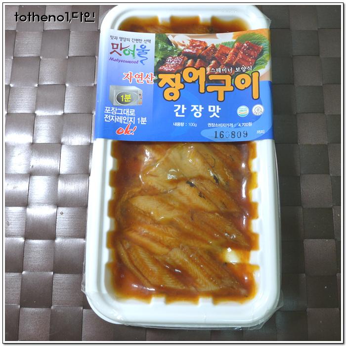 장어구이 간장맛[맛여울]