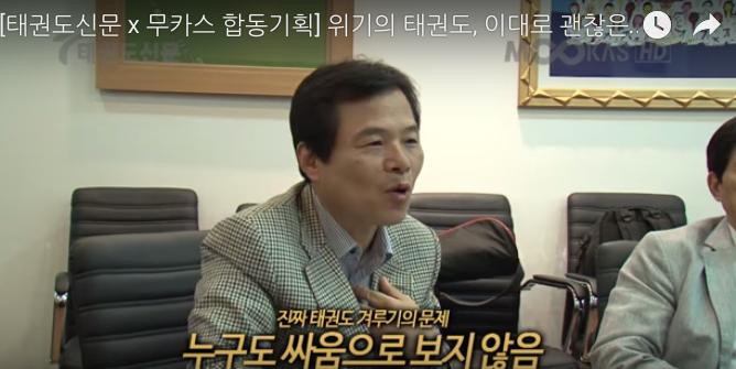 위기의 태권도 (태권도신문 특집영상)