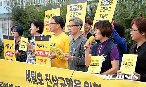 세월호 사건 4월16일 그날. 박근혜 7시간 실종 미스터리