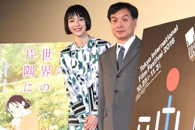 제 29회 도쿄 국제 영화제에서 '이 세계의 한쪽 구석..