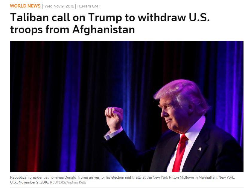 [트럼프] 아프가니스탄 탈레반의 반응은?