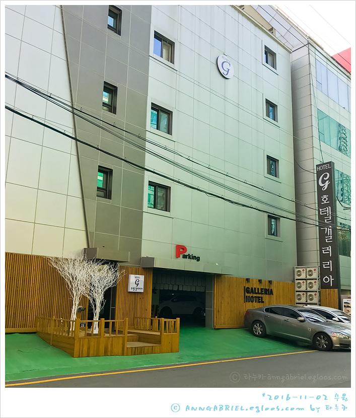 [수원] 호텔급 갤러리아 모텔