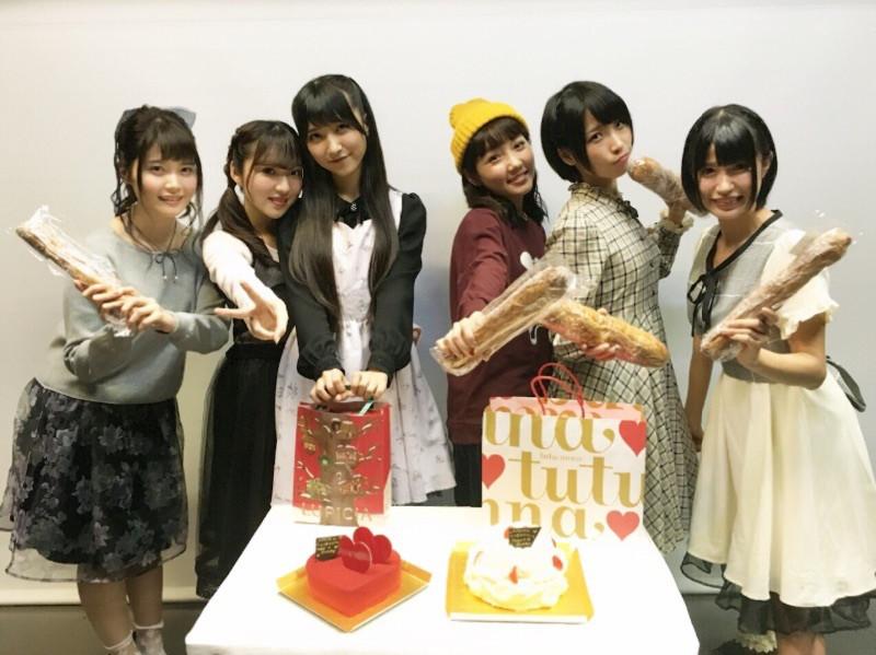성우 키도 이부키가 자신의 블로그에 올린 사진, ..