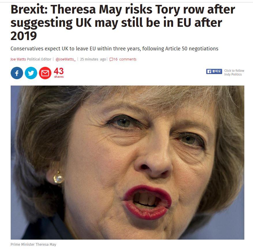 영국 총리,2019년 이후에도 유럽에 잔류할 수 있다.