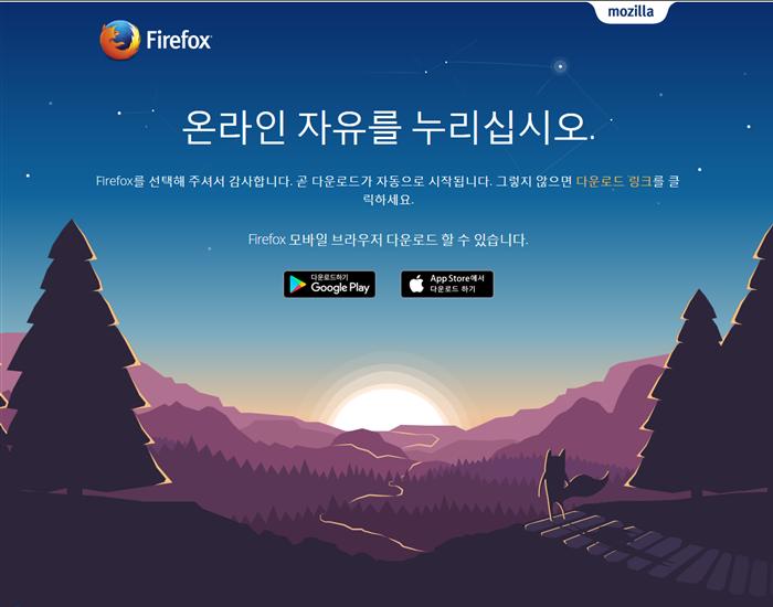 파이어폭스(Firefox), 데뷔 12년만에 정식 50버전