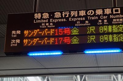 2016년 4월, 카나자와(金沢)