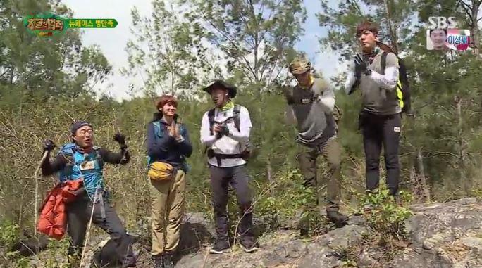 정글의 법칙 in 동티모르 - 새로운 부족원들의 즐겨..
