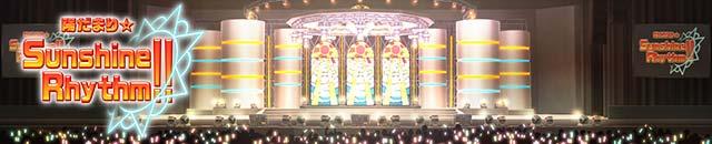 밀리마스 이벤트「陽だまり☆Sunshine Rhythm!..