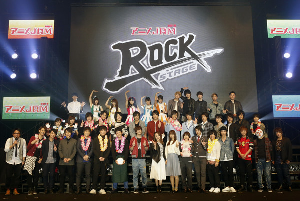 아니메 JAM 2016 첫째날 Rock Stage 리포트 사진 몇장