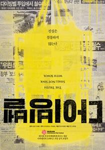 [BGM!] 서울시 시영방송 TBS에서 영화 '다이빙..