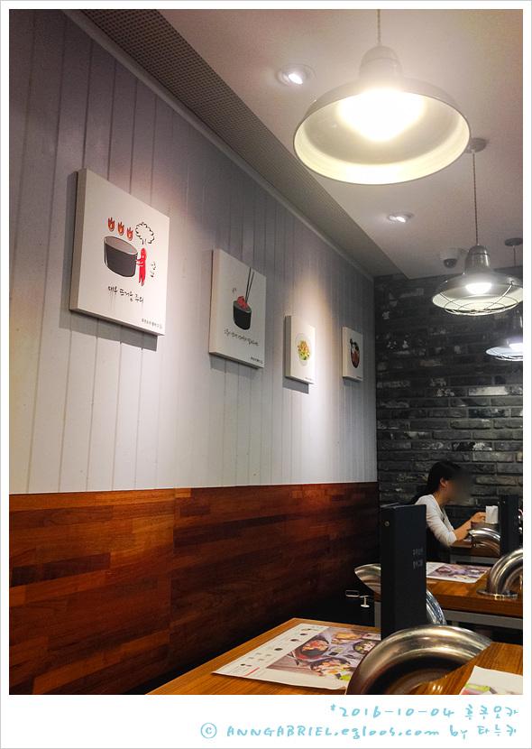 [노원 롯데백화점] 에그치즈 함바그와 와규알찬비..